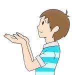 自閉症児絵カード「ください」