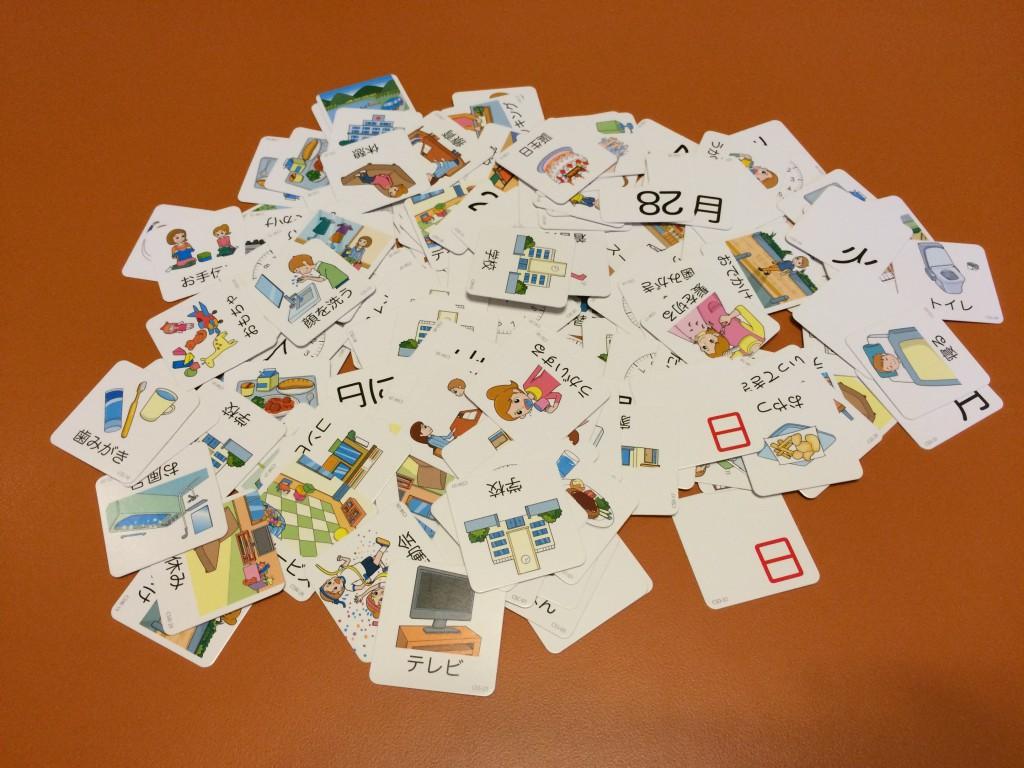 自閉症 絵カード イラスト コバリテ