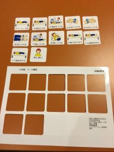 自閉症 絵カード 医療 レントゲン