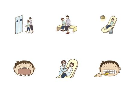 d21_tokyotama_shika_q