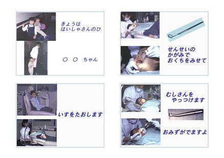 d30_handai_summary-4_q