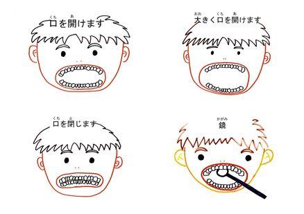 d31_furitsu_chiryou_q