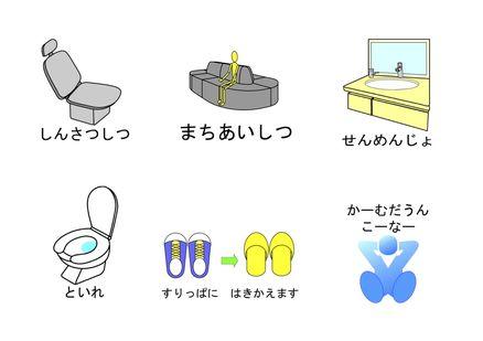 d41_funabiki_summary-2_q