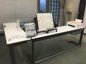 自閉症カンファレンスNIPPON 2016 展示 スケジュール 絵カード コバリテ