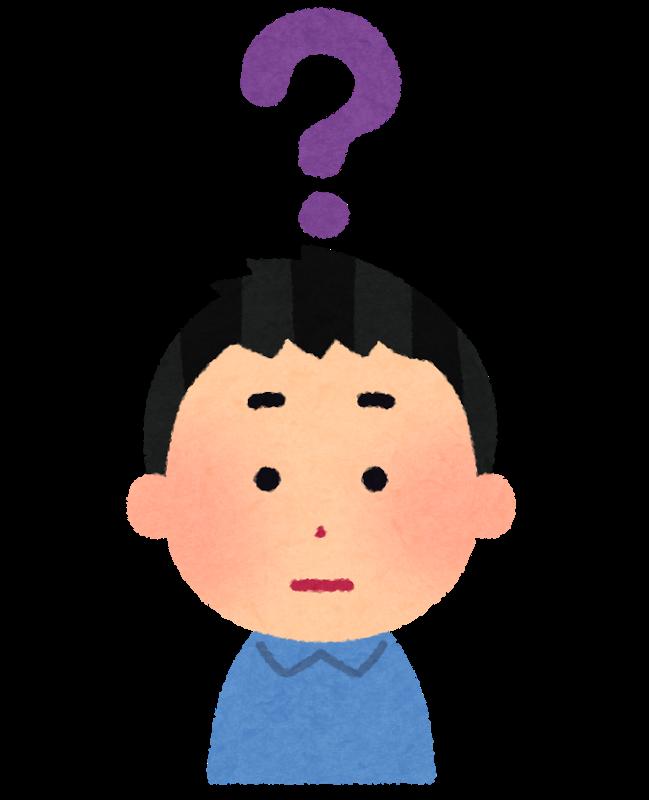 自閉症の支援で、なぜスケジュール表は軽視されるのか?