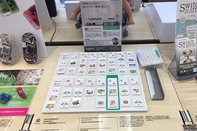 コバリテ グッドデザイン賞 受賞展示