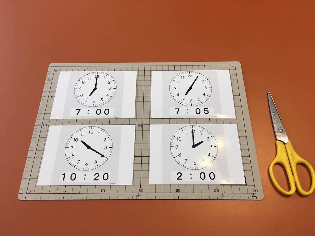 時計 イラスト アナログ・デジタル