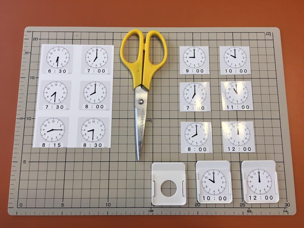 時計イラスト 自閉症 絵カード