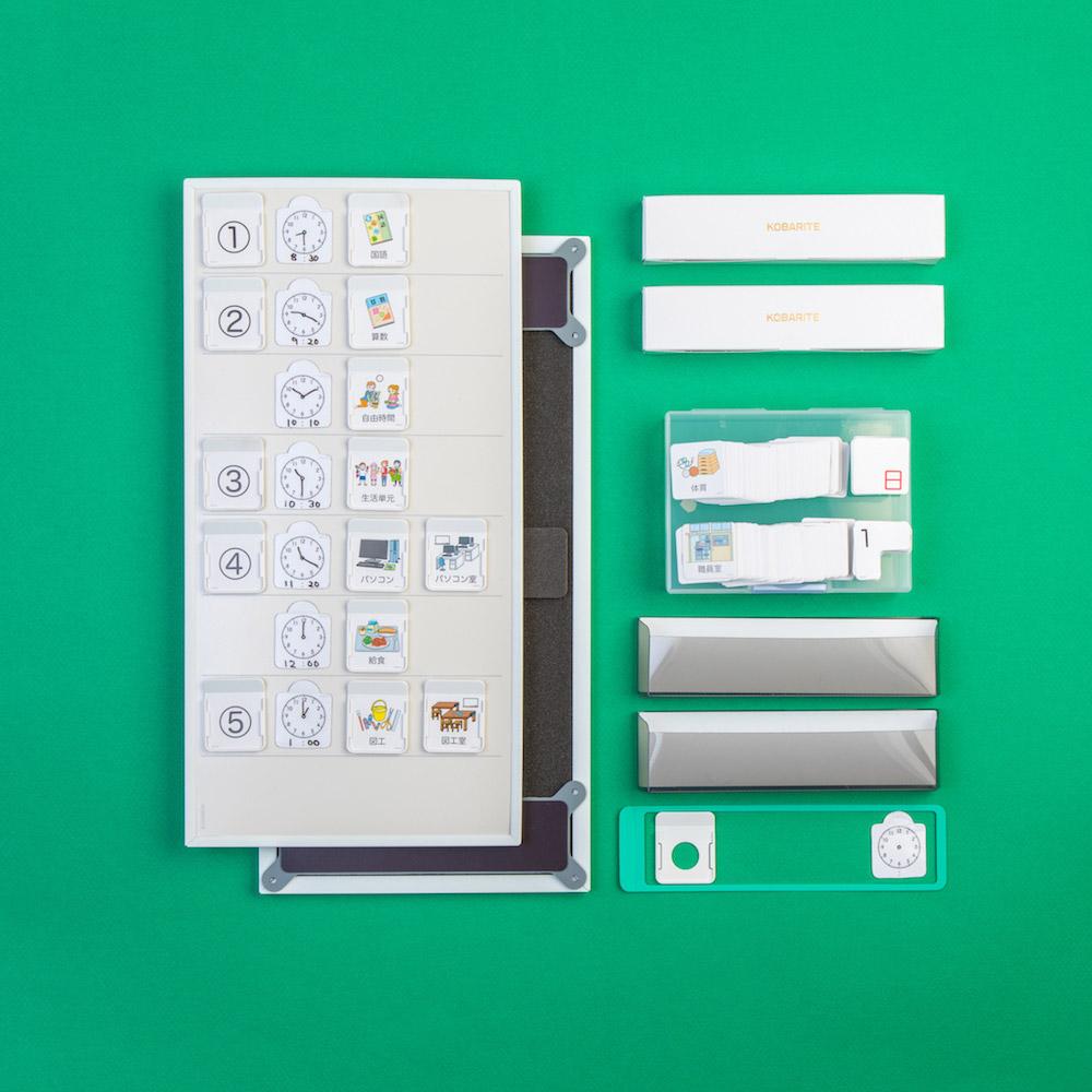 コバリテ視覚支援スクールキット 自閉症 スケジュール 絵カード カレンダー