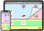 自閉症アプリ - コバリテ・コミュニケーション | スマホやタブレットで絵カードを使う
